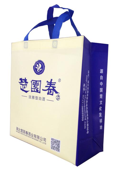 万博体育max论坛万博体育官方网站下载袋价格