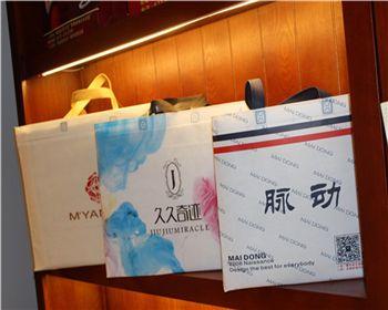 江西万博体育官方网站下载袋—服装类