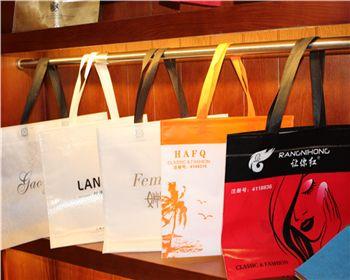 广州万博体育官方网站下载袋