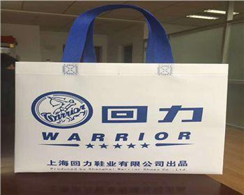 回力鞋业 万博体育官方网站下载袋