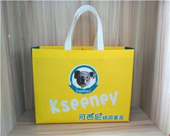 广州万博体育官方网站下载袋 童装