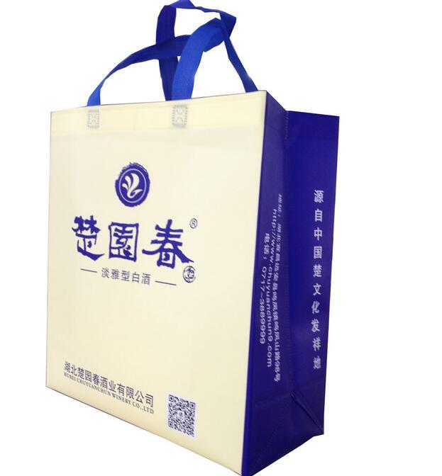 万博体育max论坛万博体育官方网站下载袋生产